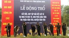 Tỉnh Quảng Ninh tổ chức Lễ động thổ tìm kiếm, quy tập hài cốt liệt sĩ tại nhà tù Khe Tù, huyện Tiên Yên