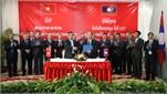 Kỳ họp lần thứ XXIV giữa Ban Công tác đặc biệt Chính phủ hai nước Việt Nam - Lào