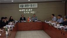 Đoàn đại biểu Văn phòng Ban Chỉ đạo quốc gia 1237 thăm, làm việc với Cơ quan Tìm kiếm, xác định quân nhân mất tích/Bộ Quốc phòng Hàn Quốc